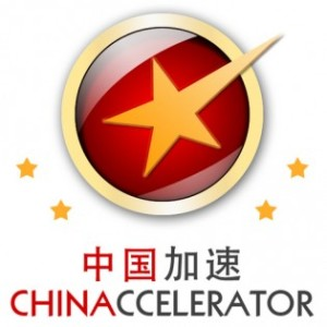 Chinaccelerator-2012-315x315