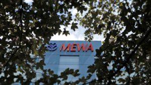 Gebäudebilder des MEWA Betrieb für Berufskleidung und Putztücher
